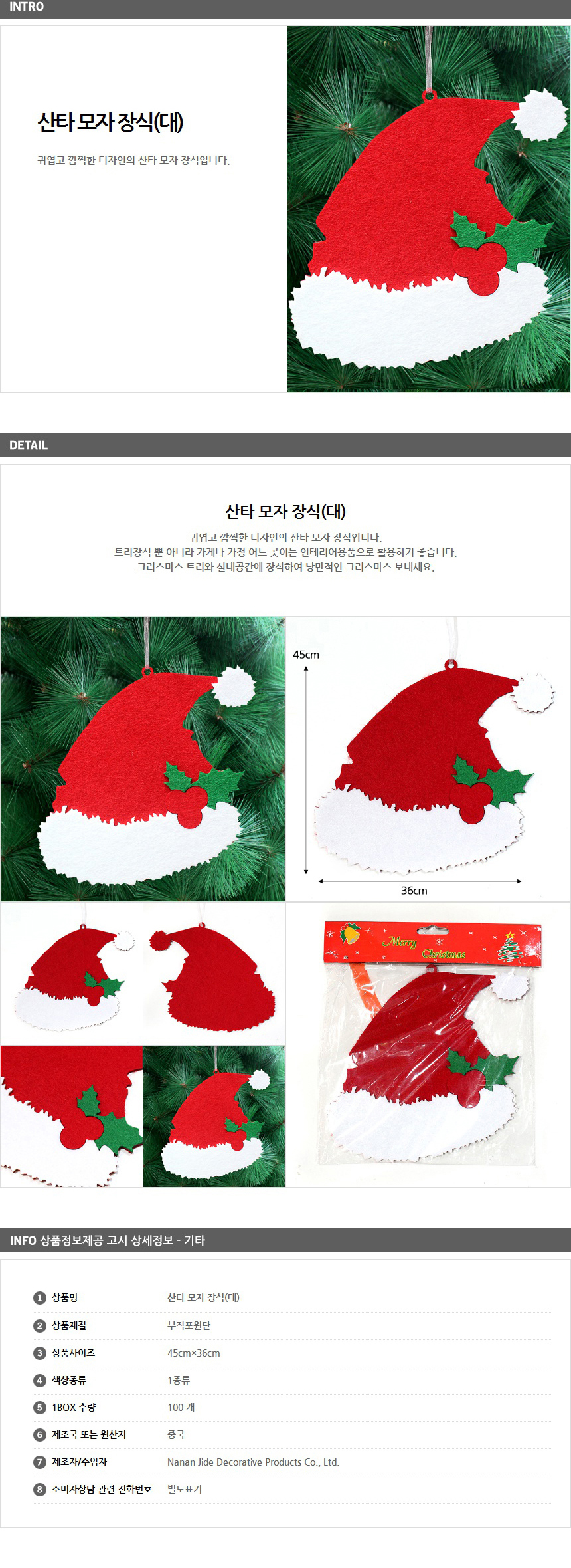 [ WINEQOK ] Christmas Goods / Santa hat decoration ×