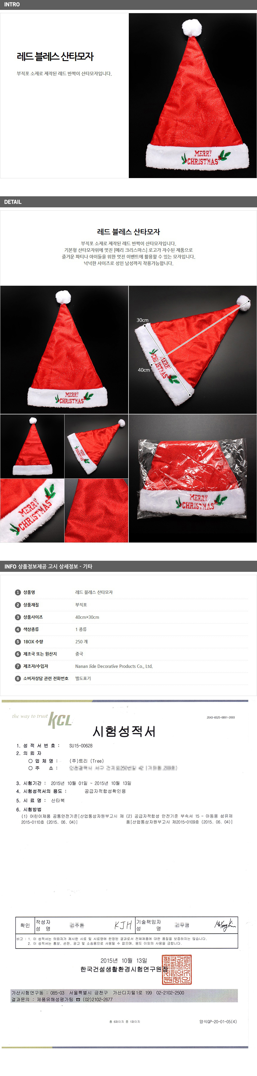 [ WINEQOK ] Christmas Goods / Red velvet blaze santa hat ×