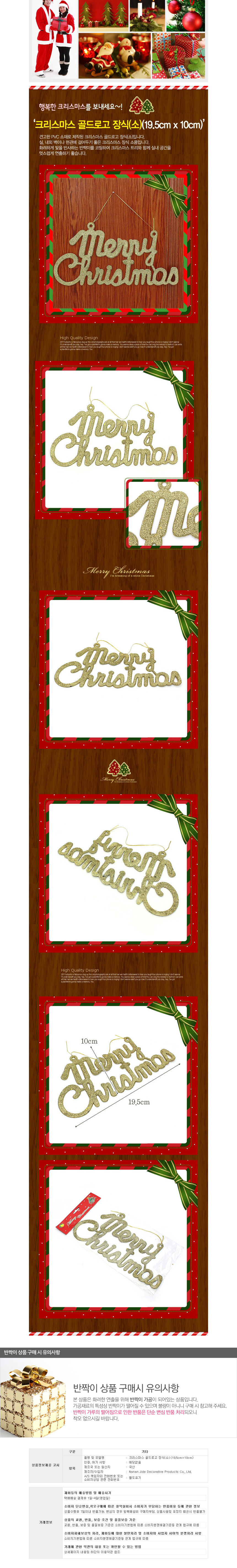 [ WINEQOK ] Christmas Goods / Christmas gold logo decoration