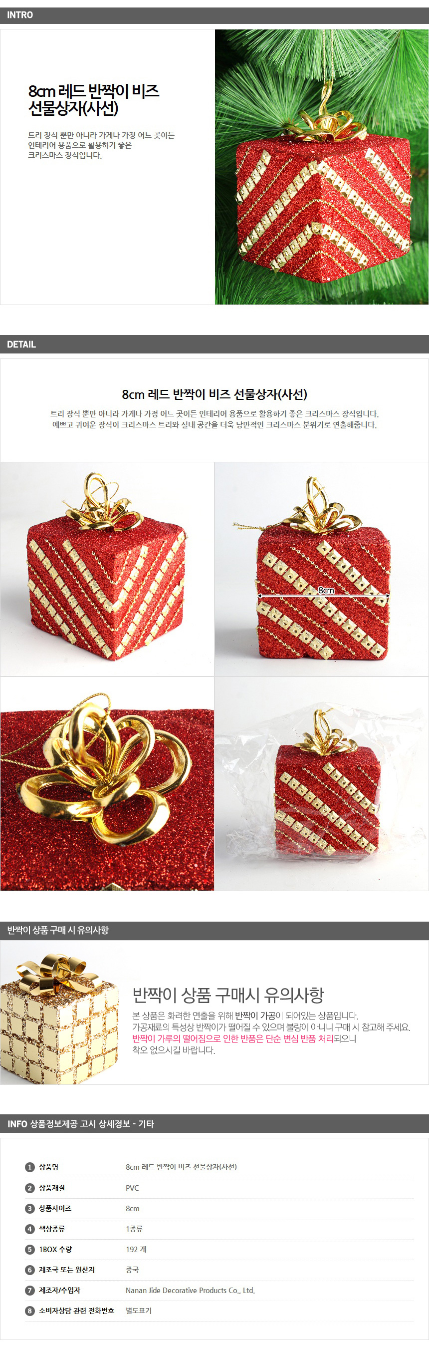 [ WINEQOK ] Christmas Goods / Red velvet shiny beads gift box oblique