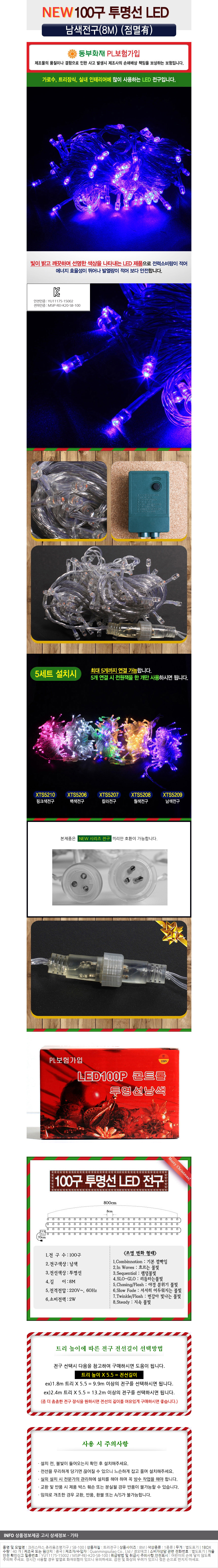 [ WINEQOK ] Christmas Goods / Transparent LED blue light bulb M blinking No connection possible _ For tree
